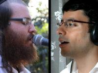 יונתן שטרן ודודי פרישמן בגירסת קאבר ווקאלית: מודה אני