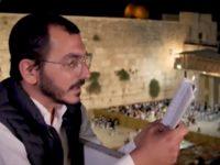 אֵיכָה יָשְׁבָה בָדָד: יובל טייב בקריאת מגילת איכה בכותל המערבי