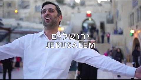 """בין המצרים: ארי גולדוואג שר ווקאלי ל""""ירושלים"""" 5"""