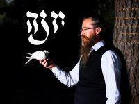 """שמואל הוניג מגיש: השיר התימני של האדמו""""ר"""