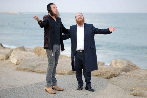 """""""גארנשיט"""": המטפל הרגשי בדואט עם הזמר אליעזר בוצר 1"""