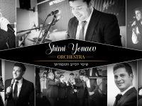 """""""בשישה קולות"""": שימי יונייב ותזמורתו מארחים את כוכבי הזמר החסידי"""