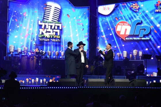 צפו: עמיחי סובר הוא הזוכה בתחרות 'הקול הבא מירושלים' 20