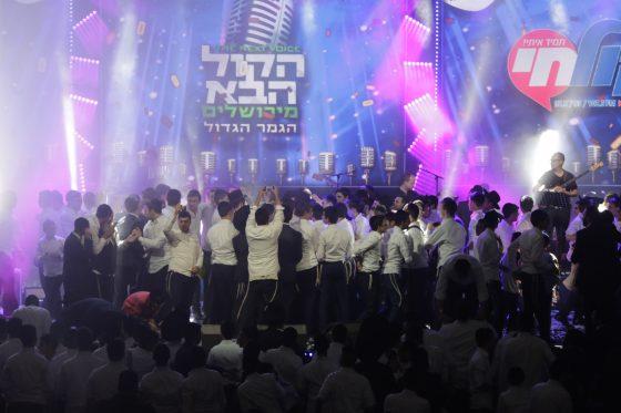 צפו: עמיחי סובר הוא הזוכה בתחרות 'הקול הבא מירושלים' 9