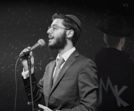 """מוטי k והזמר מענדי שפירא - """"ניגון ראש חודש"""" 7"""