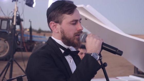 """אברומי וינברג בסינגל חדש: """"מבינים את החיים"""" 4"""