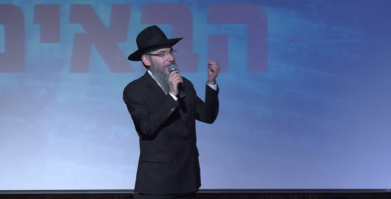 פריד לזכרו של האדמו״ר מקאליב: ״שירו איתי ׳שמע ישראל׳״ 3