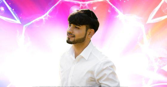 """נהוראי אריאלי בסינגל שני - """"לעשות שמח"""" 1"""