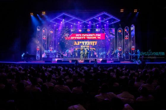 מחאה מוזיקלית: 3,000 איש אמש בבניני האומה במופע נגד הכפייה החילונית 81