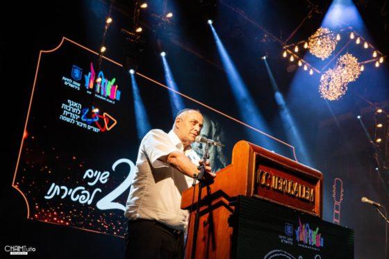 המופע המרכזי 25 שנה לקרליבך בירושלים • גלריה 5