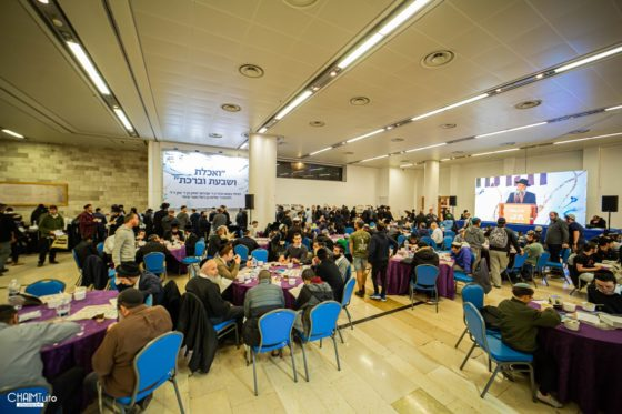 רבבות ציינו את חג הגאולה ב'צמאה' בבנייני האומה • גלריה מרהיבה 33