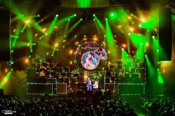 """הצלם חיים טויטו מגיש: קונצרט """"האסק 33"""" • גלריה נוצצת 6"""