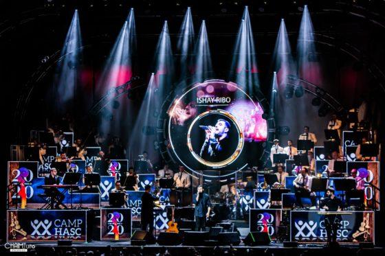 """הצלם חיים טויטו מגיש: קונצרט """"האסק 33"""" • גלריה נוצצת 18"""