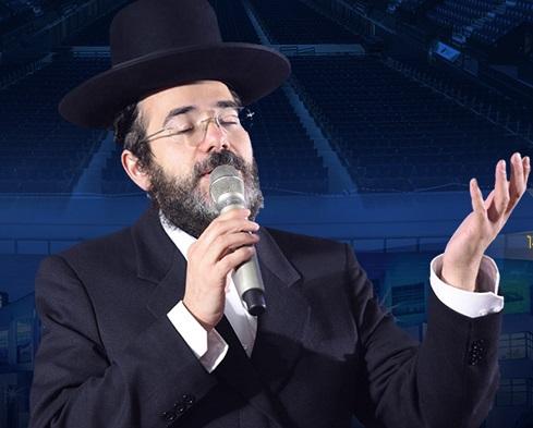 """ישראל אדלר ו""""נרננה"""" בשיר חדש לכבוד סיום הש""""ס: 'גוט יו""""ט רבנן' 8"""