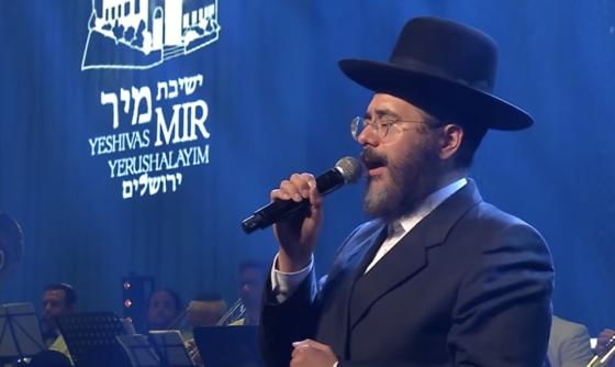 """ישראל אדלר ומקהלת נרננה בסינגל מרגש: """"תפילות"""" 1"""