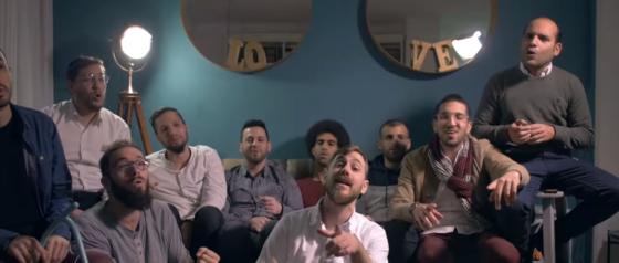 """אברומי וינברג בסינגל קליפ חדש - """"ונצעק"""" 1"""