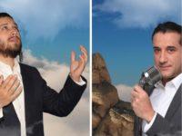 """ארי היל וחיים ישראל בדואט מרגש באידיש: """"אבא איתי"""" 7"""