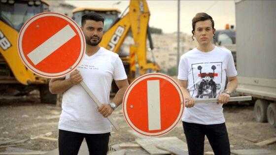 """שרולי ונתנאל בסינגל קליפ חדש: """"אל תדון"""" 1"""