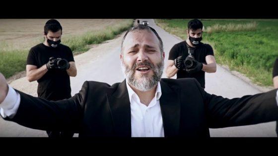 """צודיק שר וידרקר בקליפ מרהיב - """"אדון עולם"""" 5"""