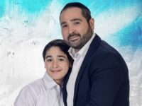 """האב והבן בדואט מרגש לכבוד האח: """"תודה לך"""" 4"""