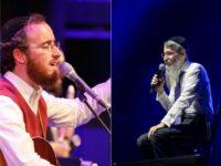פריד וקמפה שרים למסיימים הרמב״ם היומי: ״אשרי תלמיד חכם״ 5