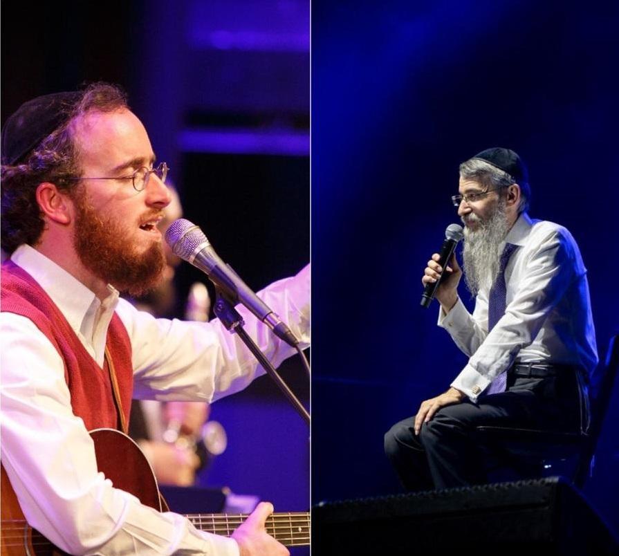 פריד וקמפה שרים למסיימים הרמב״ם היומי: ״אשרי תלמיד חכם״ 10