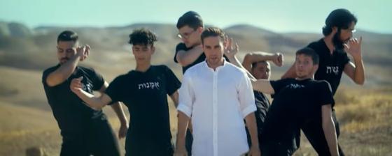 """מאיר גרין בסינגל קליפ חדש: """"בנשל"""" 7"""