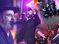 """צפו: אייזיק האניג וישראל אדלר - """"הדרן"""" 13"""
