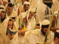 'אֹם אֲנִי חוֹמָה' - ישיבת רועה ישראל שרים הושענא 3