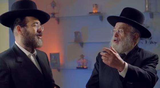 """חיים אדלר ובנו ישראל אדלר זועקים: """"רחמנו טאטע"""" 1"""