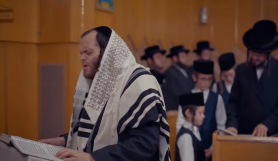 זאנוויל ויינברגר, מקהלת 'מלכות' ו'חסידימלעך' - א סליחות נאכט 6