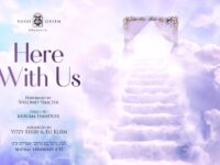 """יוסי גרין מארח את שלמה שמחה: """"Here With Us"""" 4"""